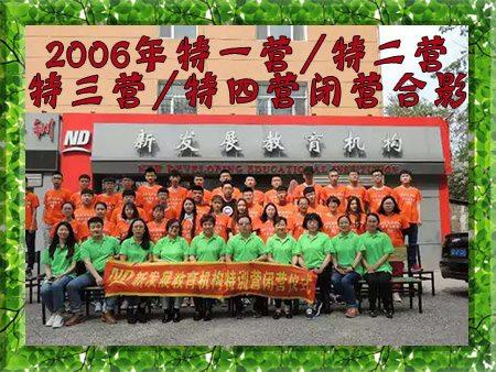 图片为哈尔滨新发展高考全日制学生生日聚会庆祝的现场照片